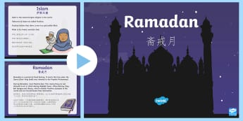 KS1 Ramadan Information PowerPoint English/Mandarin Chinese - KS1 Ramadan Information PowerPoint - ramadan, information, powerpoint, ramadam, ramadhan, pp, ppt,EA
