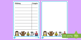 Toy Shop Order Forms - cfe, curriculum for excellence, gaelic, toy shop, role play, order forms, order, form