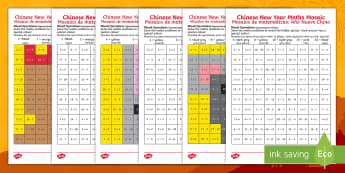 Chinese New Year Mixed Operations Mosaics Activity Sheets English/Spanish - EAL, Spanish, Chinese New Year KS1. KS2, EYFS, Celebration, festivals, add, subtract, multiply, take