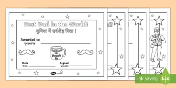 Father's Day Colouring Certificates English/Hindi - Father's day blank card templates, design, father's day card, father's day cards, father's day a