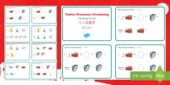 Twelve Drummers Drumming Challenge Cards English/Mandarin Chinese - Christmas Maths, twelve days of Christmas, algebra, EAL