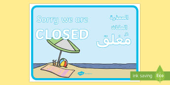 Travel Agents Closed Sign Arabic/English  - Travel Agents, Closed Sign, Travel agent, holiday, travel, role play, closed, EAL, Arabic