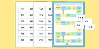 Place Value Board Game - KS2 - Download and Print