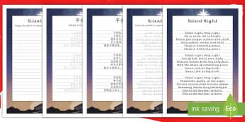 Silent Night Christmas Carol Handwriting Practice Activity English/Mandarin Chinese - christmas carol, christmas, carol, handwriting, practice, EAL