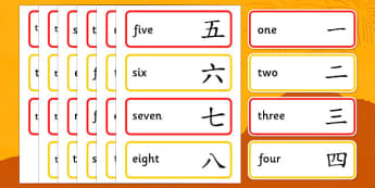 Chinese Numbers 1-31 Word Cards - chinese numbers, 1-31, display posters, display, posters