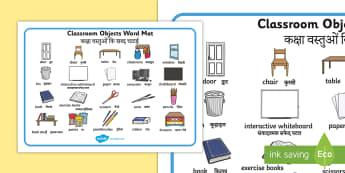 Classroom Objects Word Mat English/Hindi - Classroom Objects Word Mat - classroom objects, classroom, objects, word mat, word, mat, wordmat, oj