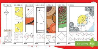 圣诞立体折纸模板集 - 圣诞节,节日,庆典,折纸模板,圣诞老人,圣诞天使,圣诞星星,冬季手
