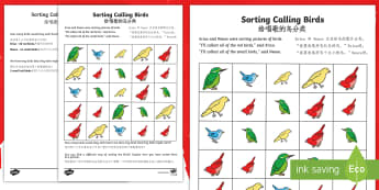 Four Calling Birds Activity Sheet English/Mandarin Chinese - Christmas Maths, reasoning, justify, predict, total, inverse, sum, addition, subtraction, Worksheet,