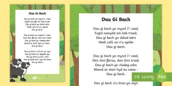 Dau Gi Bach - Hwiangerddi Cymreig - Hwiangerddi Cymreig (Welsh Nursery Rhymes), Canu, cerddoriaeth, Cymraeg, Iaith, cyfnod Sylfaen, dau