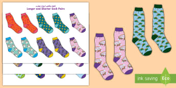 Longer and Shorter Sock Pairs Activity Arabic/English - pairs, matching, pairs game, comparing lengths, longer, shorter, patterns, table top activity, presc