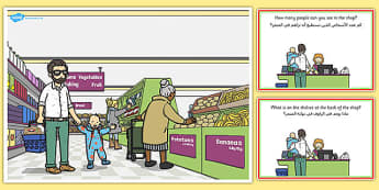Supermarket Scene and Question Cards Arabic Translation - arabic, supermarket, scene, cards
