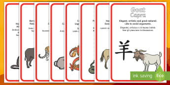 Chinese New Year Zodiac Animal Characteristics Posters English/Italian - A4, display, posters, China, lantern, zodiac, rooster, monkey, dog, dragon, emperor, ox, rabbit, tig
