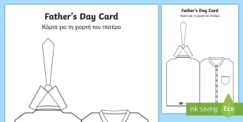 Father's Day and Tie Cut and Colour Craft Cards English/Greek - Fathers Day Shirt And Tie Card - card template, fathers day card, tempelte, templet, EAL, Greek, gre