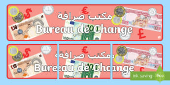 Bureau de Change Display Banner Arabic/English  - Travel agent, holiday, travel,  Display, Posters,  holidays, currency, euro, dollar, EAL, Arabic