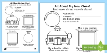 My New Class Activity Sheet - English/French  - All About My New Class Worksheet - ourselves, transition, write, back to school, new class, oursleve
