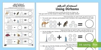 Using Dirhams MA Activity Sheet Arabic/English - UAE EYFS Maths General, money, Shape Space and Measure, worksheet, SSM, EYFS, UAE, Coins, making cha
