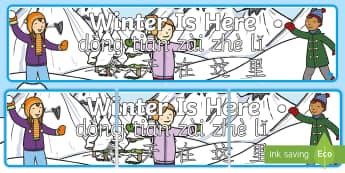 Winter Is Here Display Banner English/Mandarin Chinese/Pinyin - Winter 2016/17, seasons, snow, ice, fun, heading, header, label, sign, EAL,Pinyin