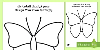 Design Your Own Butterfly Activity Sheet Arabic/English - Butterfly Outline Colouring Sheet - butterfly, outline display, activity, display, colering, colourn