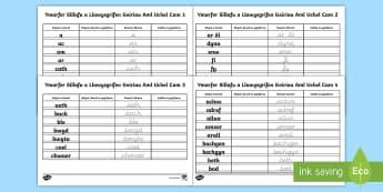 Pecyn Ymarfer Sillafu a Llawysgrifen Geiriau Aml Uchel Cam 1 - allweddol, aml ddefnyddiol, 100 gair, darllen, asesu, high frequency words,Welsh-translation