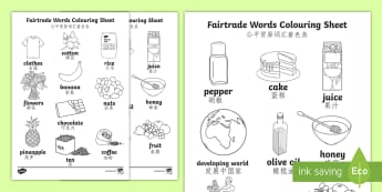 Fairtrade Words Colouring Sheet English/Mandarin Chinese - Fairtrade Words Colouring Sheets - fairtrade, colour, colouring, colering, colourng, couloring, EAL