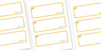 Fox Themed Editable Drawer-Peg-Name Labels (Blank) - Themed Classroom Label Templates, Resource Labels, Name Labels, Editable Labels, Drawer Labels, Coat Peg Labels, Peg Label, KS1 Labels, Foundation Labels, Foundation Stage Labels, Teaching Labels