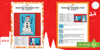 Snowman Christmas Card Craft Instructions English/Mandarin Chinese - Snowman Christmas Card Craft Instructions - snowman, chritmas, chriatmas, christms, christams, chris