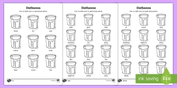 Colours Differentiated Activity Sheets - Gaeilge - mé féin, colours, dathanna, dearg, gorm, buí, glas, colouring, activity sheet, worksheet, reading