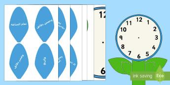 كلمات ملصقات زهرة ساعة تناظرية - الوقت،الزمن، الساعة، زهرة، ساعة تناظرية، عربي، أوراق