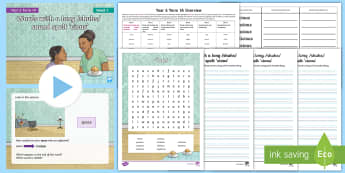 Year 5 Term 1A Week 1 Spelling Pack -  Spelling Lists, Word Lists, Autumn Term, List Pack, SPaG, spelling rules, spelling revision, suppor