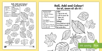 Leaf Roll and Colour Dice Addition Activity Sheet English/Hindi - Leaf Roll and Colour Dice Addition Activity - leaf, roll and colour, dice, addition, addition activi