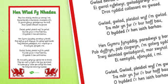 Poster Hen Wlad fy Nhadau - welsh, national anthem, poster, display, anthem