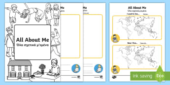 All About Me Booklet English/Greek - booklet, EAL, Greek, all about me, ourselves, myself, Greece, translated, translation