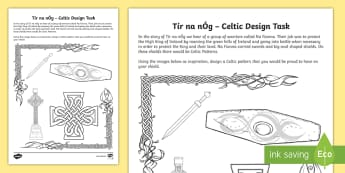 Tír na nÓg Celtic Pattern Design Activity Sheet - Tír na nÓg , myths and legends, art, Celtic, patterns, shields, warriors, Na Fianna, History, desi