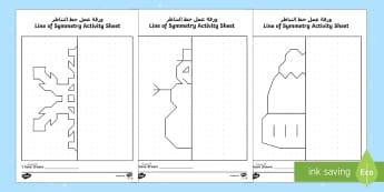 Winter Themed Symmetry Activity Sheets Arabic/English - Winter Themed Symmetry Activity Sheets - winter, symmetry, worksheet, symettry, symetry, wnter, symm