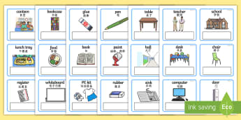 EAL Everyday Object at School Editable Cards English/Mandarin Chinese - EAL Everyday Objects at School Editable Cards with English - EAL, everyday objects, editable cards,