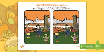 Autumn Spot the Difference Activity Arabic/English - Autumn Spot the Difference Activity - seasons, activities, games, autmn, autunm, atumn, aurum, aurum