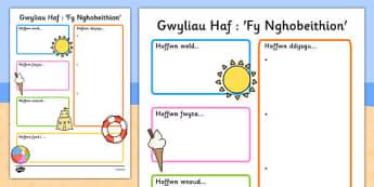 Gwyliau Haf : 'Fy Ngobeithion' - welsh, cymraeg, gwyliau Haf, gobeithion, fy ngobeithion