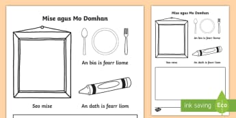 All About Me Colouring and Drawing Activity Sheet Gaeilge - Gaeilge, Irish, Mé Féin, Myself, scríobh, write, draw, tarraing