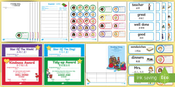 School Role-Play Pack English/Mandarin Chinese - School Role Play Pack - Role Play Pack - School Role Play Pack, school role play, register, teacher,
