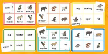Chinese New Year Story Animals Bingo - ESL Chinese New Year Vocabulary