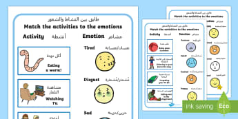 Emotions Activity Sheets Arabic Translation Arabic/English - EAL Emotions Activity Worksheets - activities, worksheet, feelings, emtions, pictures of people frie