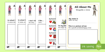 All About Me Book English English/Polish - All About Me Book - ourselves, SEN, booklet, writing template, oursleves, ourselvs, tempelte, all bo