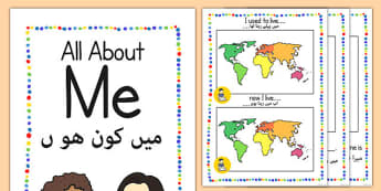 All About Me Booklet Urdu Translation - urdu, information, workbook, ourselves, book