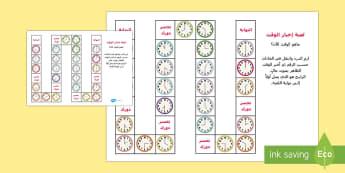 لعبة إخبار الوقت - نشاط ، لتمرين، الطالب، المفردات المتعلقة بإخبار الوقت