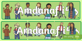 Baner Arddangos Amdanaf i - Baner, Arddangos, Amdanaf i, Thema, Display, banner, All About Me, Theme,Welsh
