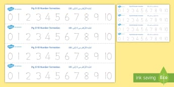 Number Formation Tracing Strips 0-10 Arabic/English - EAL Number Formation Tracing Strips 0-10 - number formation, tracing, strips, 0-10,number fromation,, overwriting