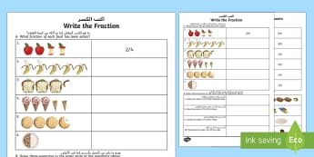 Write the Fraction Activity Sheet Arabic/English - Learning from home Maths Workbooks, label fractions, year3 fractions, worksheet,Arabic-translation