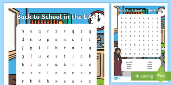 Back to School in the UAE Differentiated Word Search - wordsearch, school, transition, UAE, KS1