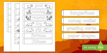 Handwriting Chinese New Year Topic Words Activity - ESL Chinese New Year Vocabulary Handwriting