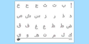 Letter Formation Alphabet Handwriting Sheet Arabic - arabic, letters, letter formation, formation, alphabet, handwriting, worksheet, handwriting worksheet, practise